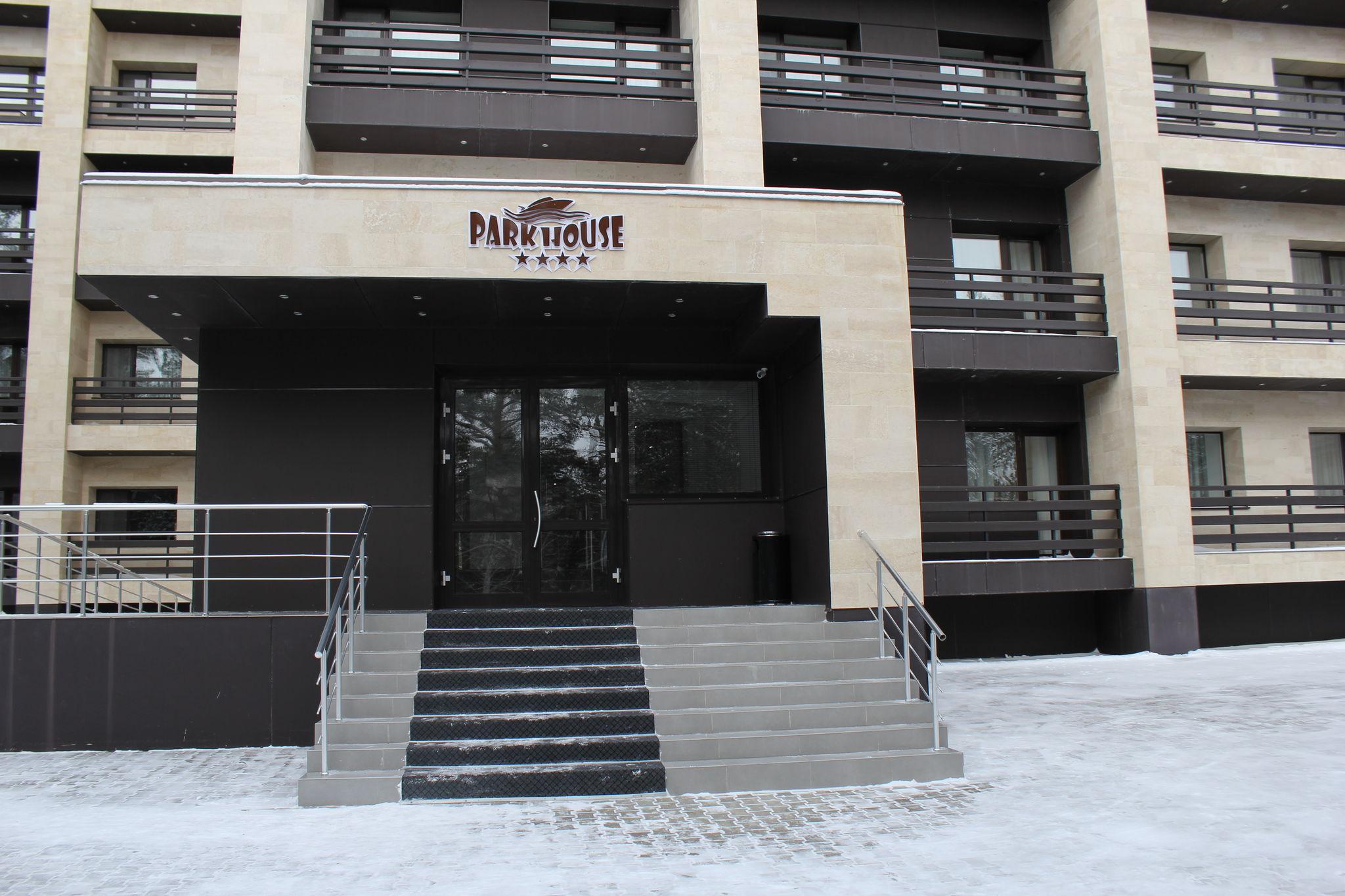 отель ParkHouse, Боровое - место проведения ретрита по Имидж медицине 2017